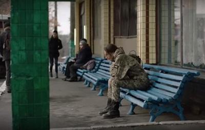 З явилося відео про подяку бійцям ЗСУ
