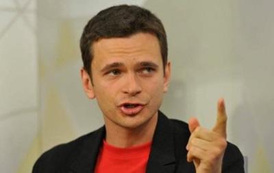 У Москві затримали опозиціонера Яшина