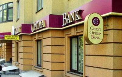 В Україні збанкрутів ще один банк