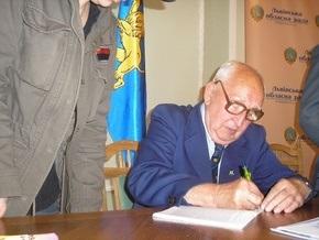 В Киеве презентовали книгу о дивизии СС Галичина