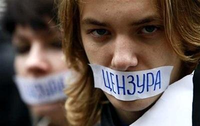 В Україні за рік зафіксували сотні порушень свободи слова