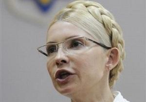 Тимошенко: Сегодня меня поддерживает все мировое демократическое сообщество
