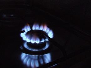 НКРЭ опровергает информацию о повышение цен на газ