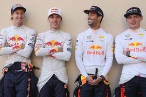 Ред Булл новий сезон Формули-1 розпочне з новим логотипом