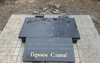 На Донетчине разрушили памятник участникам АТО