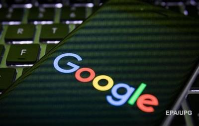 Google в 2016 году увела в офшоры 16 млрд евро – Bloomberg