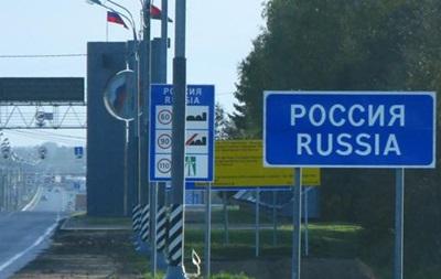 МЗС: Подорож українців до РФ - квиток в один кінець