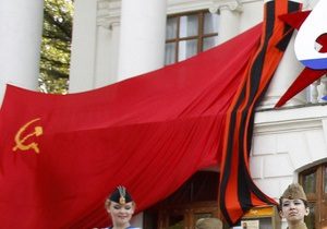 В Рубежном Луганской области коммунисты пообещали не снимать красные флаги до 22 июня