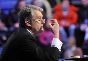 Ющенко: Оппозиция молится за то, чтобы, не приведи Господи, Тимошенко не освободили