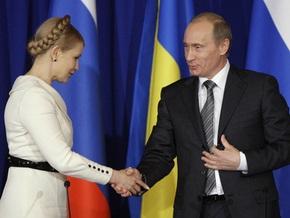 Путин поздравил Тимошенко с Днем Независимости Украины