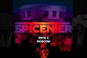 Организаторы EPICENTER зашифровали два первых инвайта в тизер турнира
