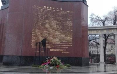 В Австрії осквернили пам ятник радянським військовим