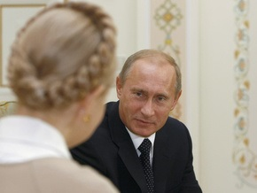 Тимошенко договорилась с Путиным о помощи: Украина получит лекарства из РФ