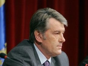 СМИ: Ющенко распустит Раду 25 апреля