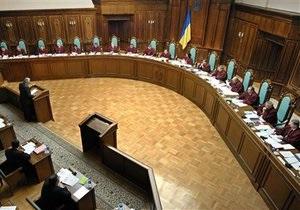 КС вынес вердикт в споре между Верховным судом и Высшим советом юстиции