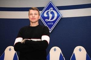 Ротань повернувся в Динамо