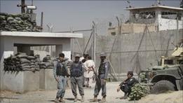 ООН: в афганских тюрьмах пытали даже детей