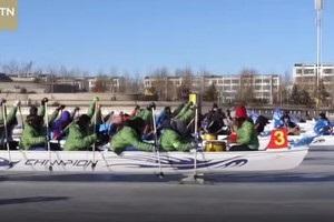 В Китае состоялся чемпионат мира по гребле на льду