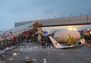 Авиакатастрофа во Внуково. В результате жесткой посадки Ту-204 погибли четыре человека