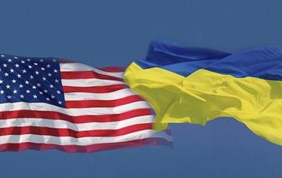 США допоможуть Києву створити Службу фінрозслідувань