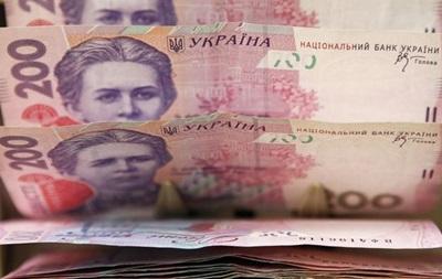 Мінфін поповнив бюджет на 1,6 млрд грн