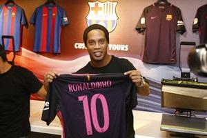 Роналдиньо официально завершил карьеру