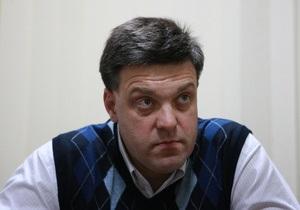 Тягнибок просит суд отпустить Тимошенко под его поручительство