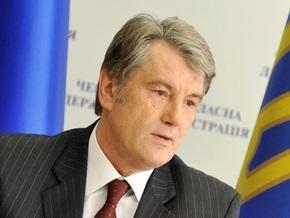 Ющенко: Евросоюзу не нужна та Украина, которая есть сегодня