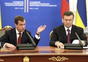 Украина может передать России всю собственность бывшего СССР за границей