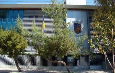 В Афінах атакували українське посольство