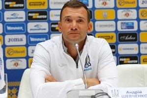Шевченко – о жеребьевке Лиги наций: Со всеми командами надо играть