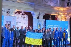 Українських спортсменів урочисто провели на зимову Олімпіаду