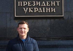 Ляшко стал лидером Радикальной партии, но  под юбку  к Тимошенко не собирается