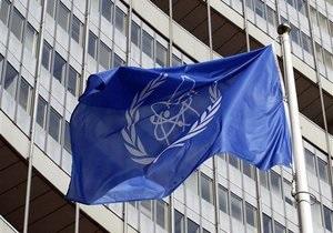 Главный инспектор МАГАТЭ по ядерной программе Ирана подал в отставку