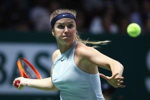 Свитолина не поедет на турнир в Тайбэе