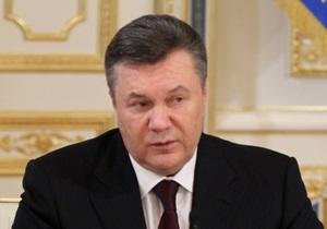 Источник: Лидеры ЕС не хотят встречаться с Януковичем в Давосе
