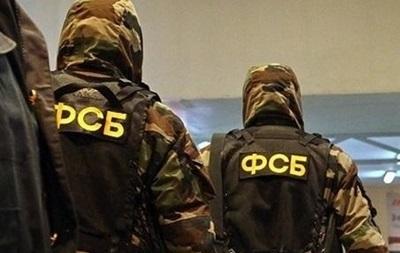 ФСБ затримала в Криму громадянина України