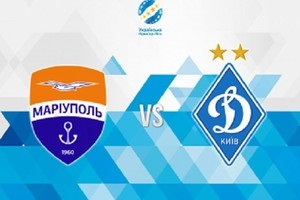 Справу Динамо-Маріуполь розглянуть 12 лютого