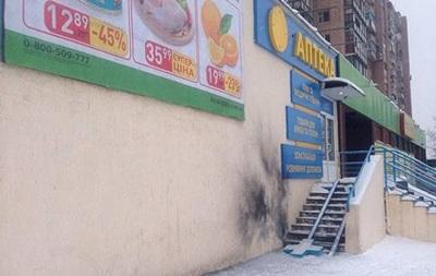 В Харькове взрыв у супермаркета: есть пострадавшие