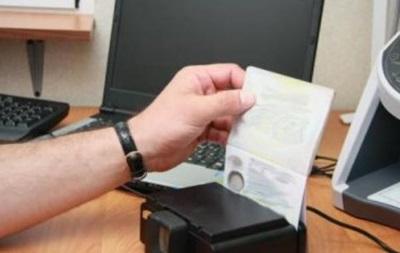 Украинец пытался выехать в РФ с десятком паспортов