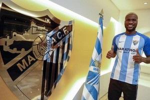 Малага орендувала екс-гравця Динамо