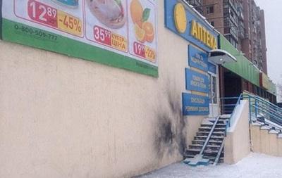 Вибух у Харкові: поліція озвучила нову версію