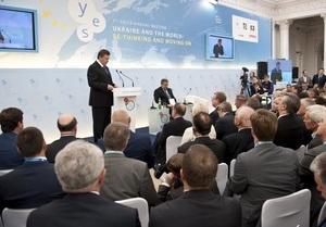 Янукович и премьер Турции откроют саммит YES в Ялте