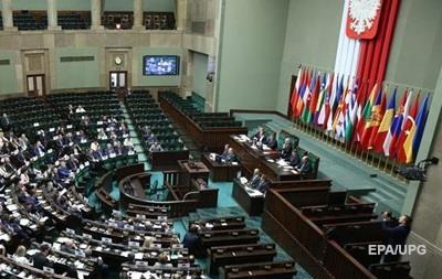 У Польщі завтра розглянуть  бандерівський закон