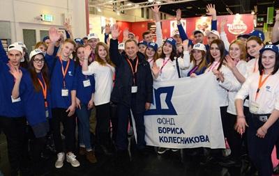 Борис Колесников и лучшие студенты пищевых вузов Украины посетили профильную выставку в Кельне