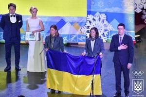 Україна в Пхьончхан повезе найменше спортсменів в своїй історії Олімпіад