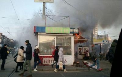 В центре Киева начался пожар