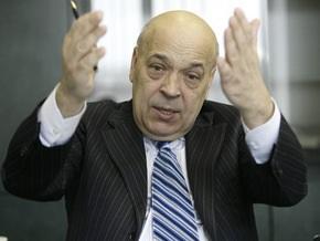 СБУ передала в ГПУ материалы для возбуждения дела против Москаля