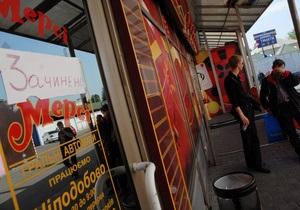 Янукович подписал закон о запрете интерактивных клубов