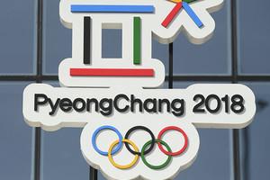 На Олімпіаді-2018 спортсменам видадуть рекордну кількість презервативів